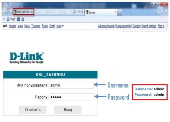 D-Link 2640 NRU Kablosuz Ayarları, D-Link 264OU Modem Kurulumu, D-Link Modem Kurulumu,