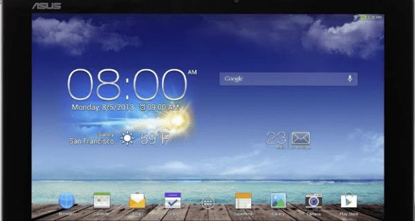 Asus Tablet Hard Reset Nasıl Atılır, Asus Tablet Formatlama,Asus Tablet Hard Format veAsus Tablet Desen Kırma,