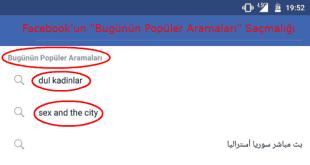 Facebook, bugünün popüler aramaları, Facebook Bugünün Popüler Aramaları, facebook güncelleme,